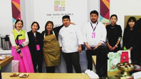 The Taste of Korea 2015